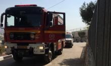 كابول: اندلاع حريق في محل للأدوات الكهربائية