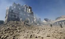 روسيا تعلق وجودها الدبلوماسي في اليمن