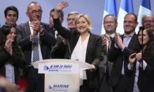 القضاء الفرنسي يتهم حزب لوبان بخيانة الأمانة والتواطؤ