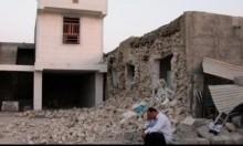 زلزال بقوة 6.2 يضرب إيران