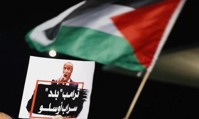اليوم السابع على إعلان ترامب: الغضب الفلسطيني مستمر