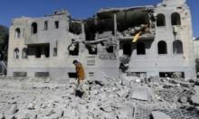 اليمن: الغارات تسقط 39 قتيلا و90 جريحا في صنعاء