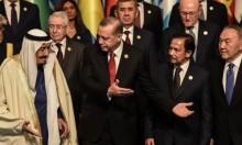 قمة إسلامية بتركيا بشأن القدس يغيب عنها سلمان والسيسي