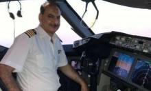 """طيار أردني في رحلة متجهة إلى كندا: """"القدس عاصمة فلسطين"""""""