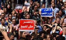 """مصر: """"حركة مدنية ديمقراطية"""" لمواجهة """"التدهور في أوضاع البلاد"""""""