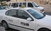 """عنصرية يكابدها السائقون العرب: """"محمد"""" أكثر """"نور"""" أقل"""
