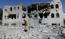 اليمن: 12 قتيلا و80 مصابا في غارات على معسكر معتقلين