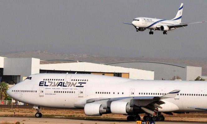طائرة مسيرة تعطل حركة الطيران بمطار بن غوريون