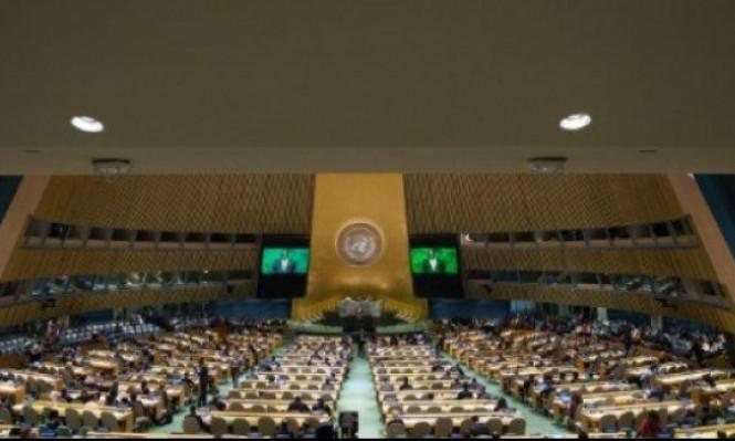 واشنطن تسعى لتقليص ميزانية الأمم المتحدة