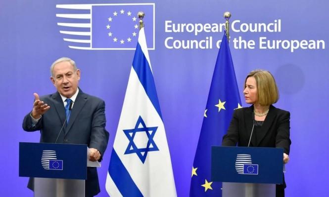 نتنياهو للأوروبيين: لن يتم إخلاء مستوطنات بأية تسوية مستقبلية