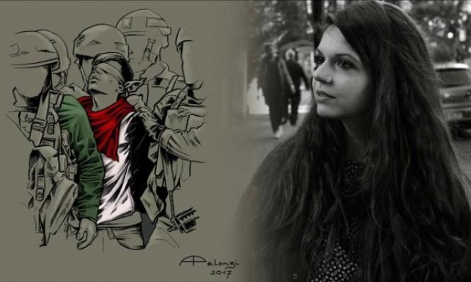 """لوحة """"الفلسطيني"""" وطمس وجوه القمع الإسرائيلية"""