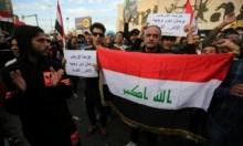 """السلطات العراقية تعدم 38 مدنيا متهمين بـ""""الإرهاب"""""""