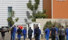 """""""طيفاع"""" تقلص 14 ألف وظيفة وتفصل 1700 موظف بإسرائيل"""