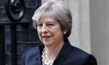 """البرلمان البريطاني يعدل قانون """"بريكسيت"""""""