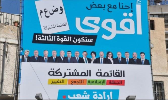 """أزمة التناوب: الجبهة تماطل والوفاق تؤكد """"الحل قريب"""""""
