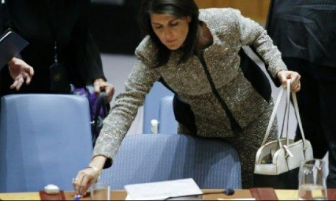 """هايلي تدعي أن لديها """"أدلة دامغة"""" ضد إيران"""