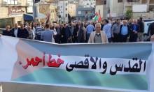 مظاهرة ومهرجان حاشدان في سخنين:
