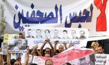 اعتقال الصحافيين يبلغ أوجه ومصر الثالثة بالعالم