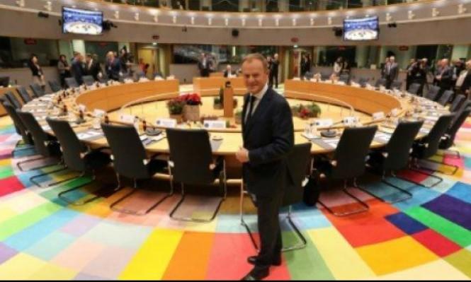 الاتحاد الأوروبي: الموقف من القدس ثابت