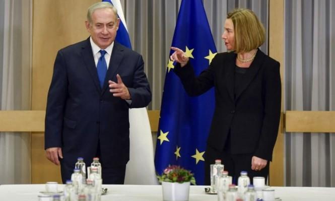جهود إسرائيلية لإفشال قرار أوروبي مضاد لإعلان ترامب