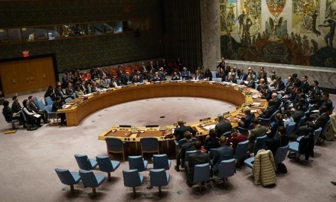 ترجيحات: مجلس الأمن يصوت على قانون بشأن القدس