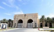 السلطات السعودية تعتقل الملياردير الفلسطيني صبيح المصري