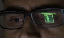 """""""فيسبوك"""": إدمان الموقع يؤثر على صحتك"""