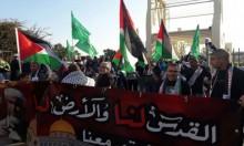 يافا: مئات بمسيرة