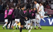 ريال مدريد يتوّج بمونديال الأندية للمرة الثالثة