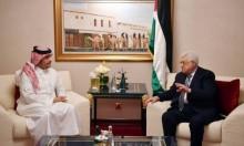 عباس يبحث بقطر قرار ترامب وإعمار غزة