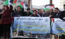 فتح تدعو الفلسطينيين للتظاهر ضد زيارة نائب ترامب