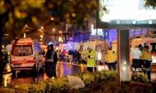 تركيا تفرج عن 7 متهمين بالاعتداء الإرهابي برأس السنة