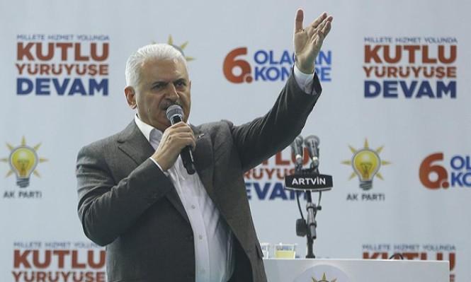 يلدريم: القنصلية التركية بالقدس بمقام سفارة في فلسطين