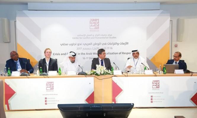 """افتتاح مؤتمر """"الأزمات والنزاعات في الوطن العربي: نحو تجاوب محلي"""""""