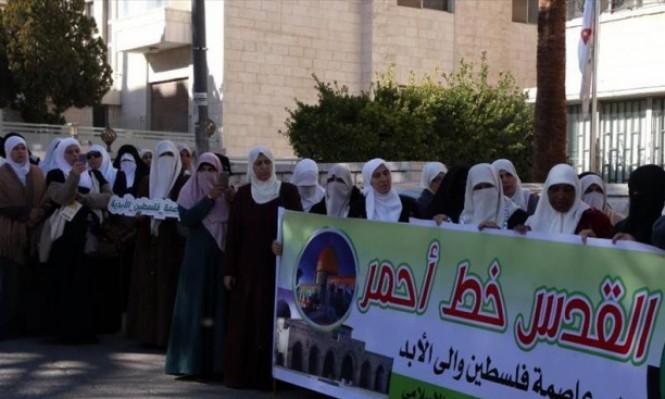 تواصل المسيرات بالعواصم العربية نصرة للقدس