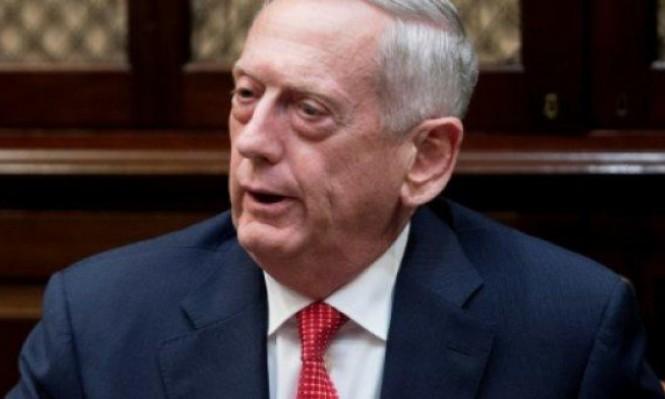 ماتيس: الرد على إيران في الإطار الدبلوماسي وليس العسكري