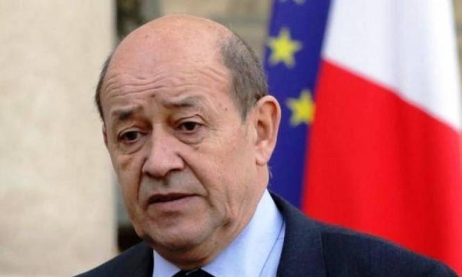 وزير خارجية فرنسا: لن ننقل سفارتنا للقدس