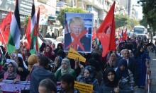 غزة: نساء غاضبات ينددن بقرار ترامب حول القدس