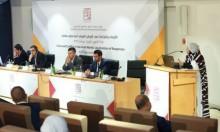 """اختتام مؤتمر """"الأزمات والنزاعات في الوطن العربي: نحو تجاوب محلي"""""""