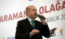 إردوغان: سنفتح سفارة بالقدس إن شاء الله؛ كاتس: لن نسمح