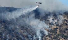 """""""توماس""""  ثالث أكبر حريق في تاريخ ولاية كاليفورنيا"""