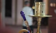 """حظر تدخين """"النرجيلة"""" في رواندا"""