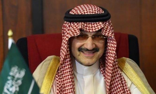 الوليد بن طلال يرفض التسوية المالية مع السلطات السعودية