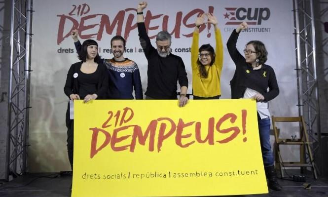 كاتالونيا: حملة انتخابية من المعتقل والأخرى من المنفى