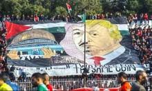 "صورة ""عين مليلة"": تضامن جزائري وانزعاج سعودي"