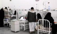 """اليمن: ارتفاع الوفيات بـ""""الدفتيريا"""" إلى 35"""