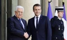 عباس يبحث بفرنسا عن بديل لأميركا لرعاية التسوية