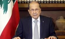 عون: إسرائيل تحضر لبناء جدار فاصل مع لبنان