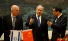 الصين تبادر للقاء إسرائيلي فلسطيني لبحث الصراع