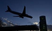 شلل في مطار أتلانتا بعد انقطاع التيار الكهربائي